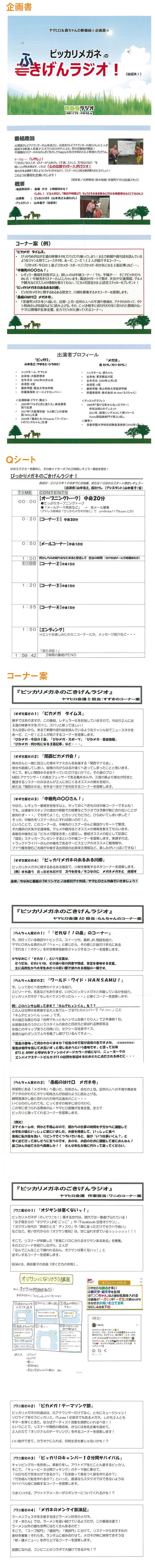 0607_2.jpg