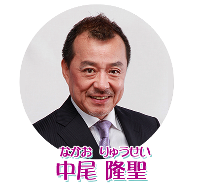 小説家になろうpresents ラジオドラマやってまーす!| MBSラジオ ...